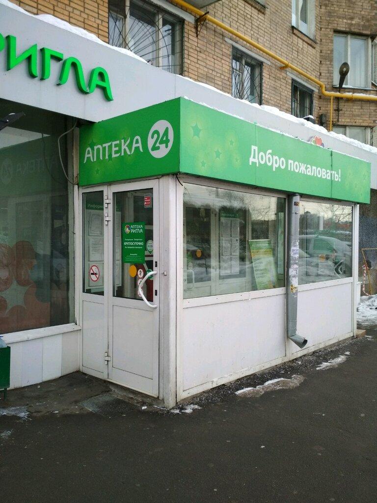 аптека — Ригла — Москва, фото №3