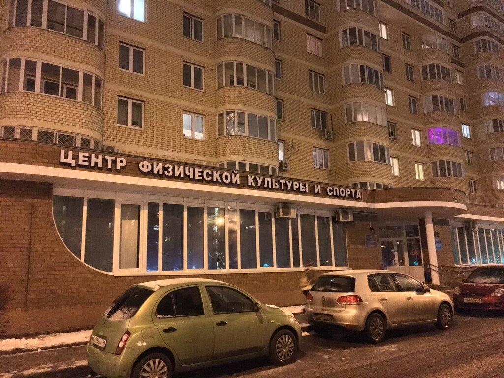 Центр медицины и реабилитации города зеленоград ессентукский центр реабилитации инвалидов