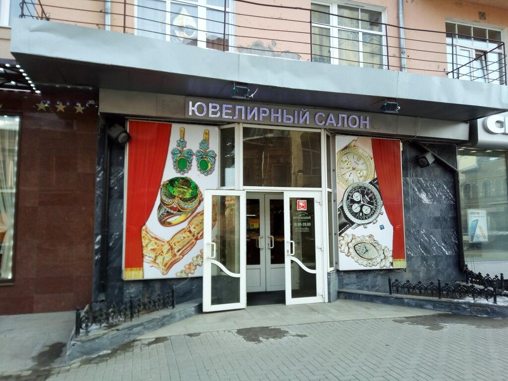 e4256961 Хрустальный - ювелирный магазин, метро Площадь 1905 года ...