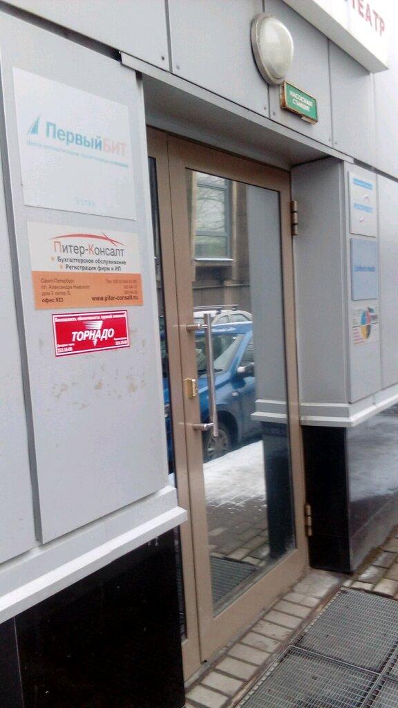 проектная организация — СмартТехПроект — Санкт-Петербург, фото №1
