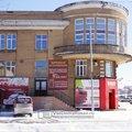 Центр услуг спецтехники в Новокузнецке, Аренда спецтехники в Анжеро-Судженске