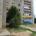 Интернет-магазин 34 Гуру, пункт выдачи, Установка охранных систем и контроля доступа в Городском округе Урюпинск