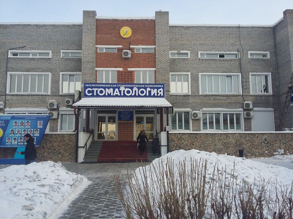больница для взрослых — ГАУЗ Республиканская клиническая больница имени Семашко, отделение челюстно-лицевой хирургии — Улан-Удэ, фото №3