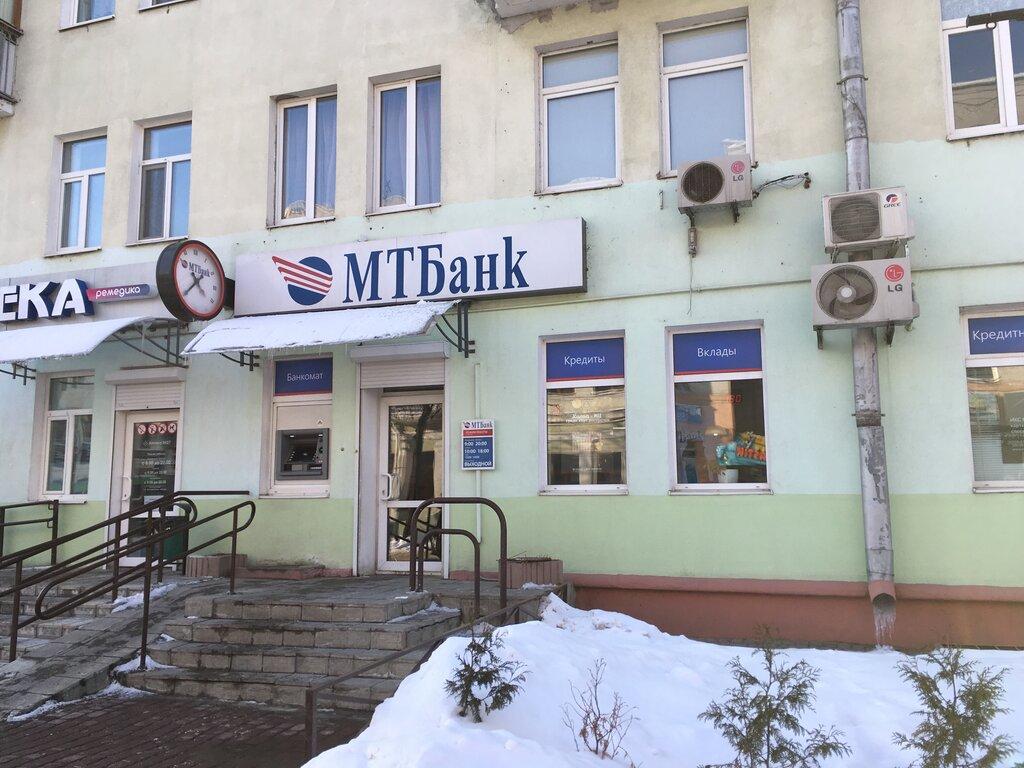 банк — МТБАНК — Могилёв, фото №2