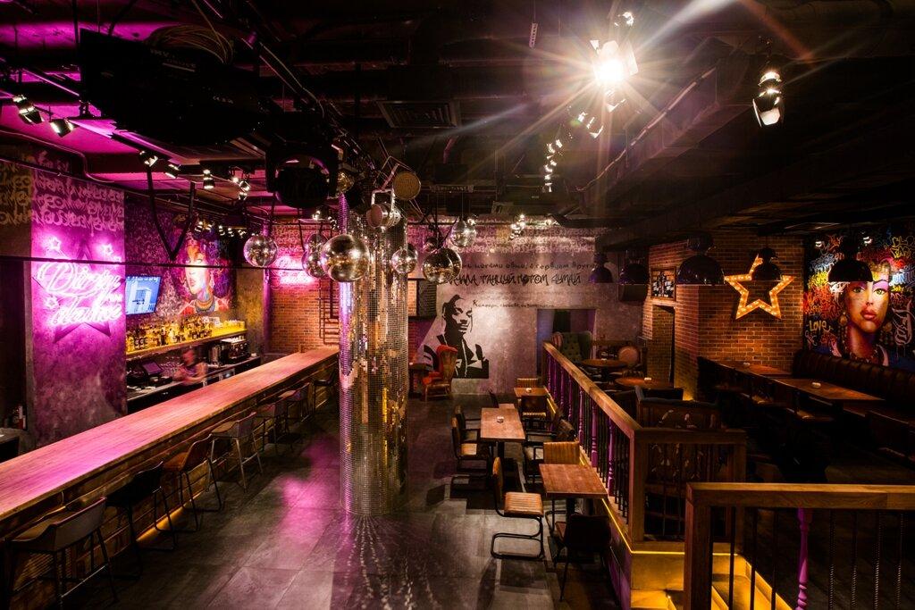 Клуб москвы грязные танцы названия ночных клубов москвы