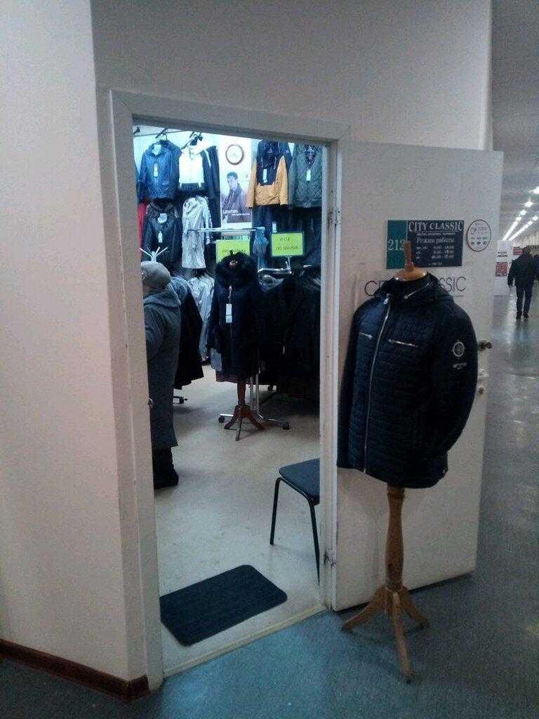 10da451fb City Classic - магазин верхней одежды, метро Гагаринская, Самара ...