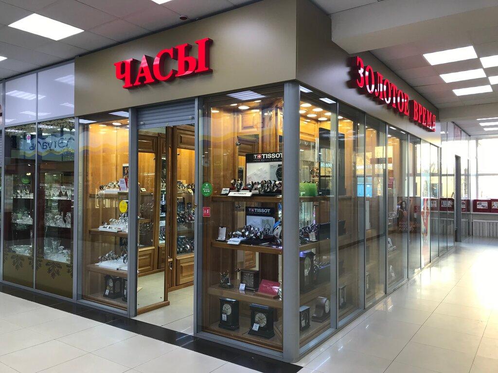 Магазины В Чите