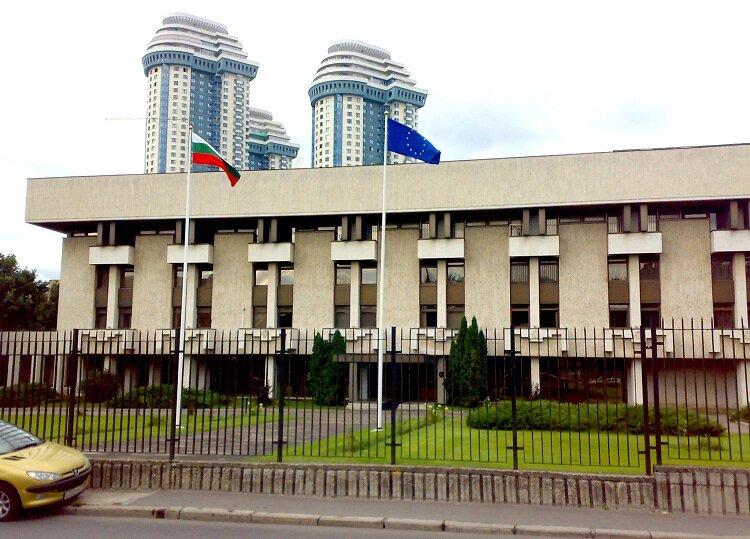 посольство, консульство — Посольство Республики Болгария в Российской Федерации, Консульский отдел — Москва, фото №1