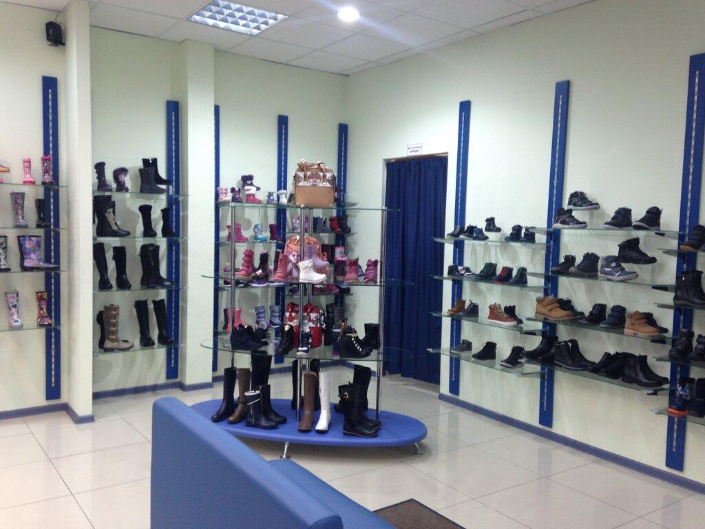 39c8cd501bbd Ferlenz - магазин обуви, метро Бабушкинская, Москва — отзывы и фото ...