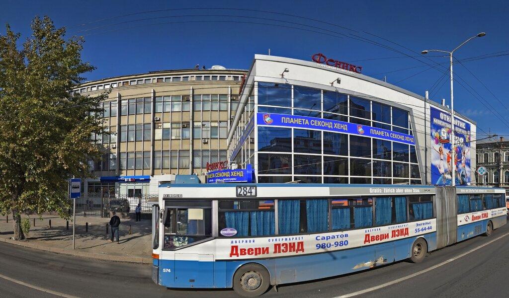 банк ренессанс кредит саратов официальный банк открытие онлайн 2.0
