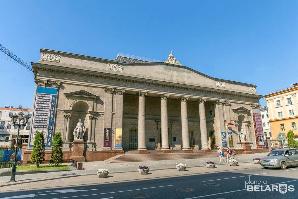 музей — Национальный художественный музей Республики Беларусь — Минск, фото №2