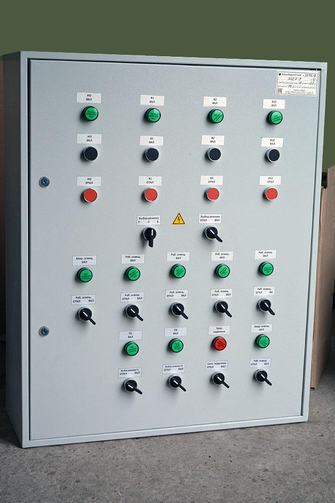 электромонтажные работы — РегулЭнергоСтрой — Минск, фото №1