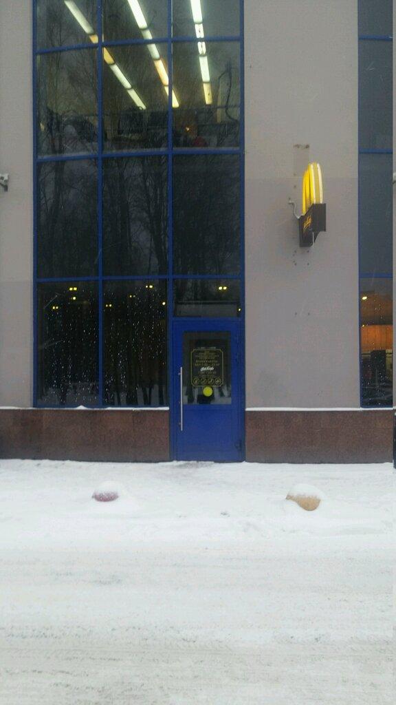 кафе — Маккафе — Санкт-Петербург, фото №4