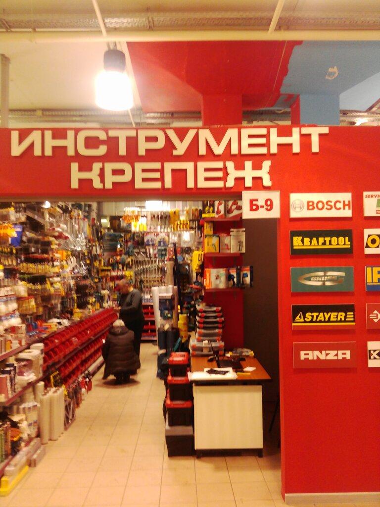 торговый центр — Все для дома — Москва, фото №2