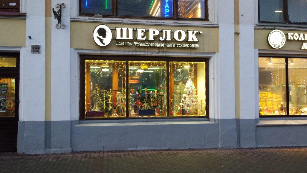 Шерлок владимир магазин табачных изделий режим работы продажа табачных изделий казахстан