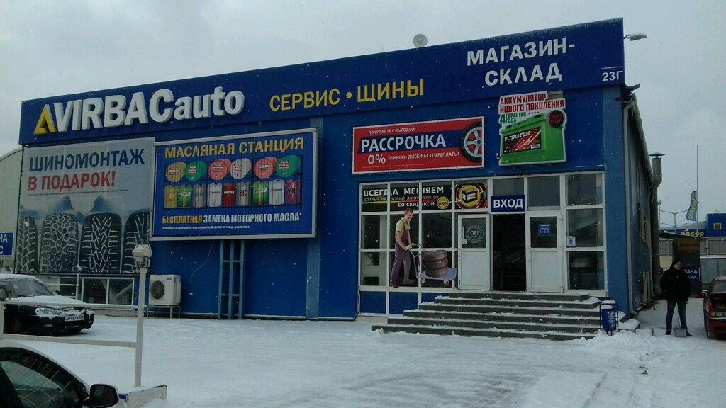 автосервис, автотехцентр — Автосервис VIRBACauto — Ростов-на-Дону, фото №2