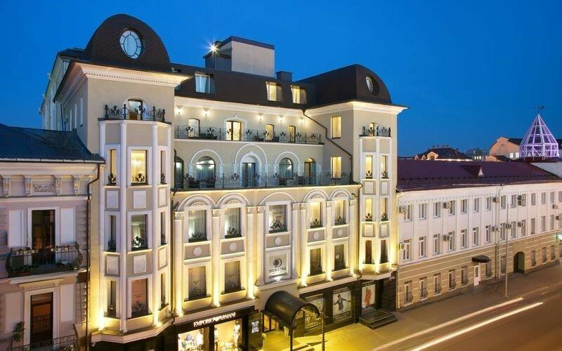 DoubleTree by Hilton Hotel Kazan