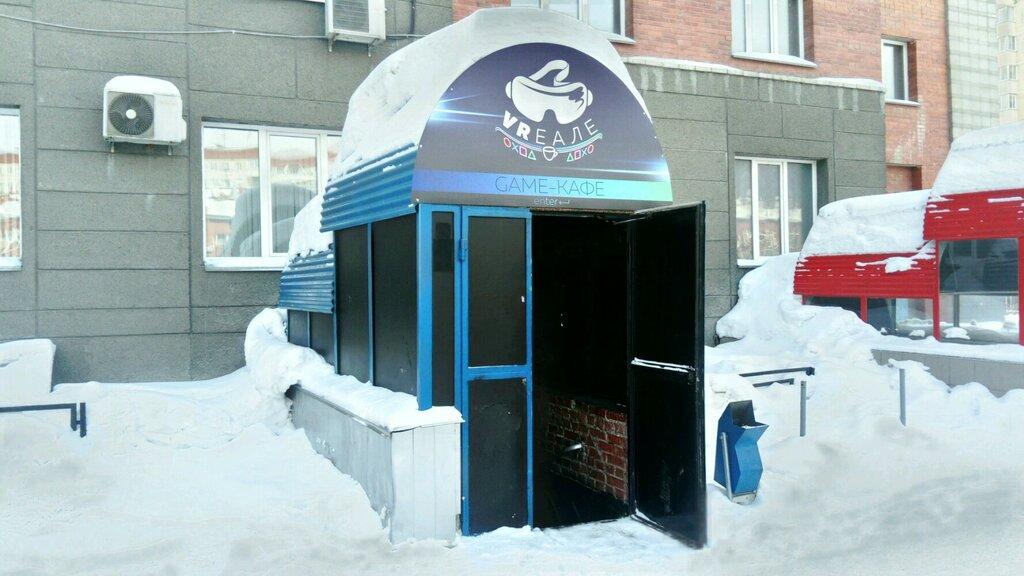 игровой клуб — VRеале, виртуальная реальность — Новосибирск, фото №9