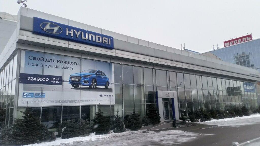 Автосалоны хендай в москве дженсер не возвращается залог за аренду машины