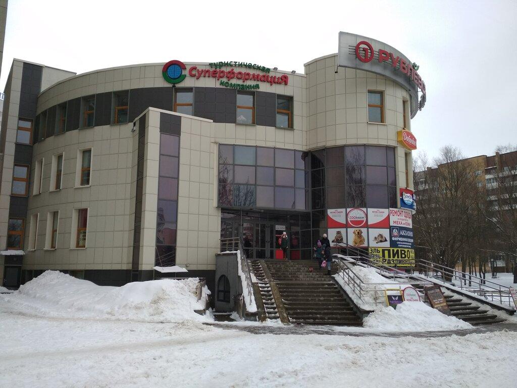 турагентство — Суперформация — Минск, фото №2