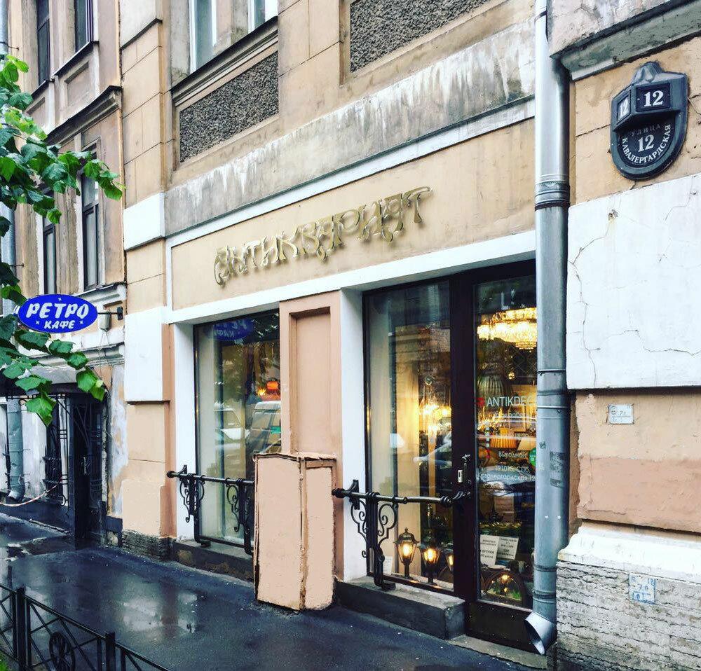 антикварный магазин — Antikdecor — Санкт-Петербург, фото №1