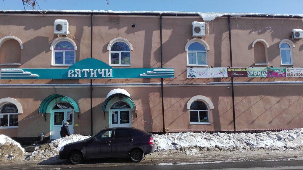 Клуб путешественников турфирма в москве в чем нельзя ходить в ночной клуб