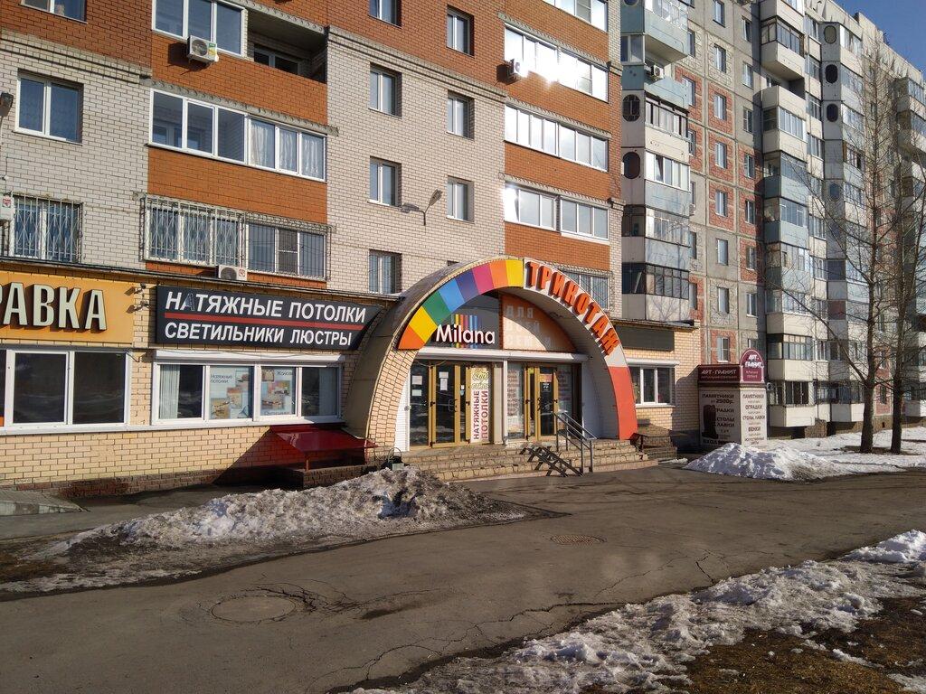 натяжные и подвесные потолки — Милана — Барнаул, фото №3