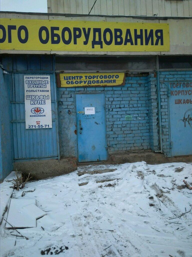 весы и весоизмерительное оборудование — Витраж — Челябинск, фото №3