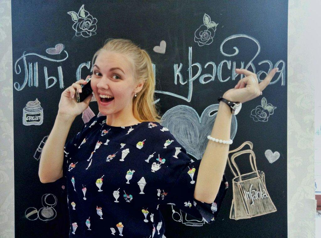 9665fb74430d7f3 свадебный салон — Инфанта - салон вечернего и свадебного платья — Барнаул,  фото №3