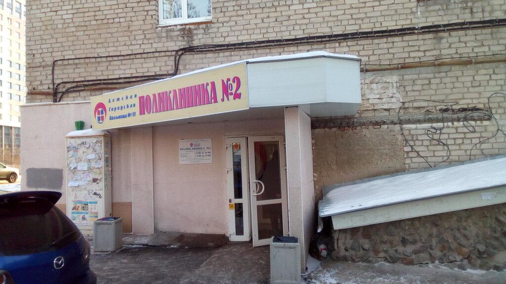 детская поликлиника — Детская городская клиническая больница № 11, поликлиника № 2 — Екатеринбург, фото №3