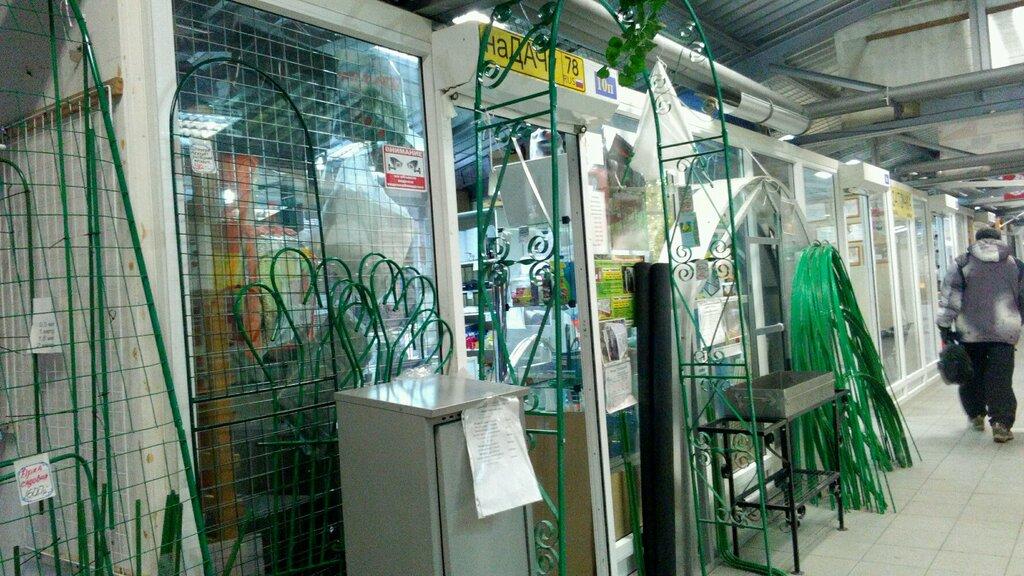 магазин для садоводов — НаДАЧу78.ru — Санкт-Петербург, фото №4