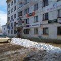 Теплотехнические Измерения, Ремонт электрооборудования авто в Новокуйбышевске