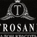 Trosani, Услуги в сфере красоты в Твери