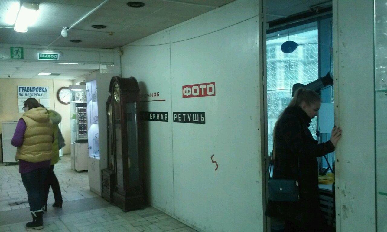 срочное фото на станции университет