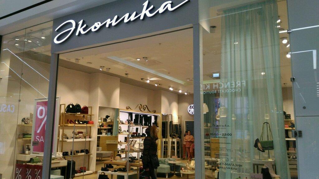 2546b66c Эконика - магазин обуви, метро Юго-Западная, Москва — отзывы и фото ...