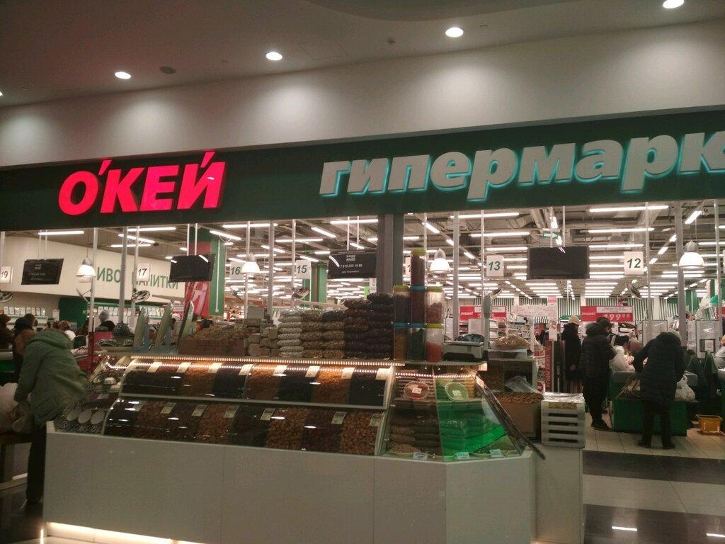 продуктовый гипермаркет — О'КЕЙ — Москва, фото №1