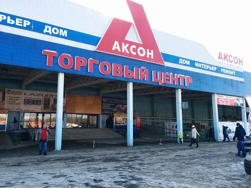 Иваново аксон самогонные аппараты самогонный аппарат вагнер профи купить