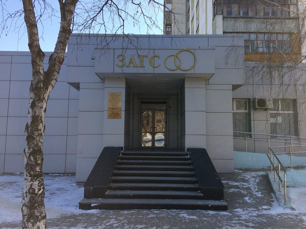 город уфа загс ленинского района фото нужно сомневаться