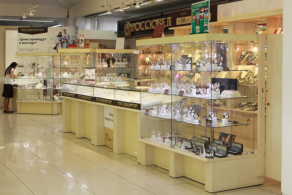 Ювелирные Магазины В Омске Каталог Цены