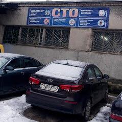 автосервис, автотехцентр — Бора Авто — деревня Тарасово, фото №2