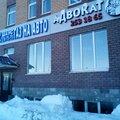 Италгаз, Установка ГБО в Белореченске