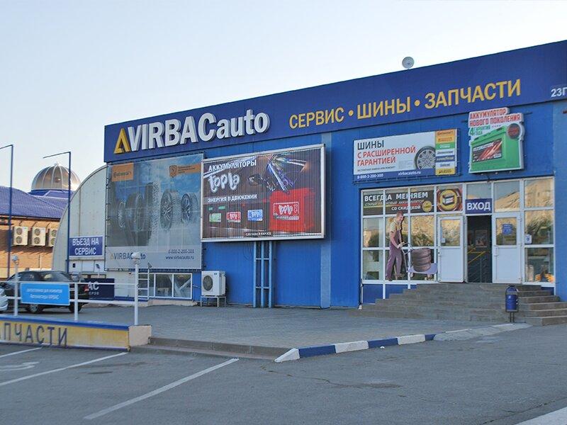 автосервис, автотехцентр — Автосервис VIRBACauto — Ростов-на-Дону, фото №3
