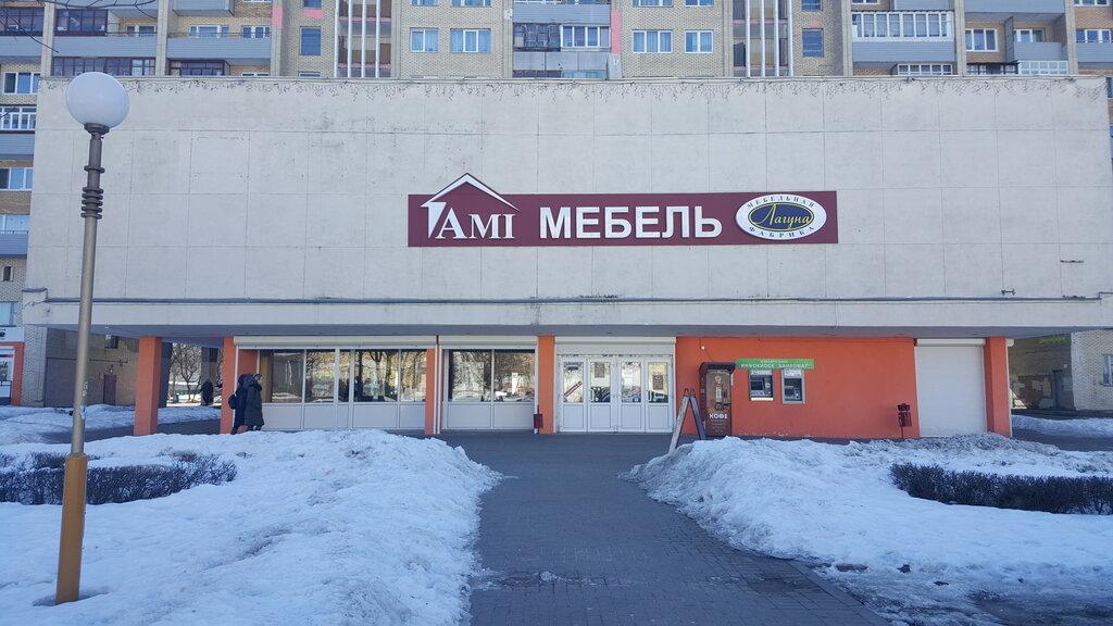 магазин мебели — AMI-мебель — Бобруйск, фото №1