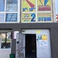 Сервисный центр ВладИнтерСервис, Ремонт фото- и видеотехники во Владивостокском городском округе