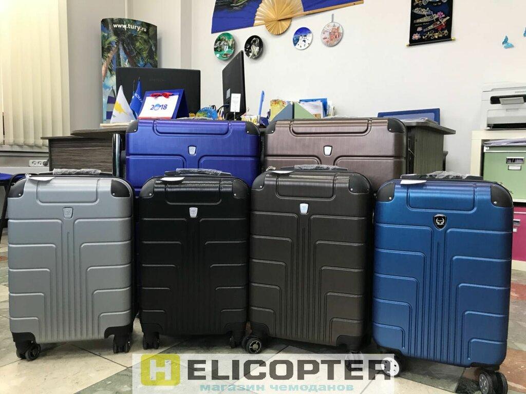 51de469cb2f5 магазин сумок и чемоданов — Чемоданы Helicopter — Новосибирск, фото №3