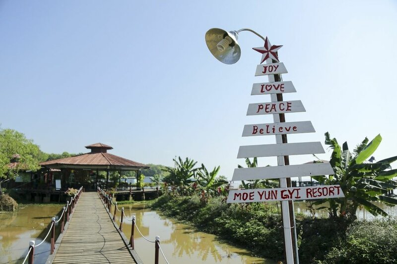 Moe Yun Gyi Resort