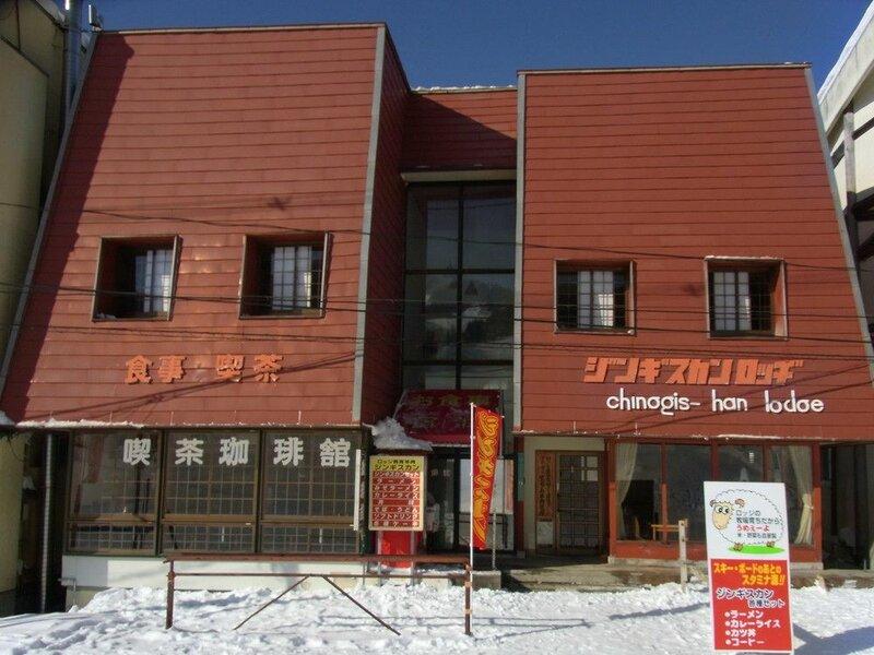 Genghis Khan Lodge