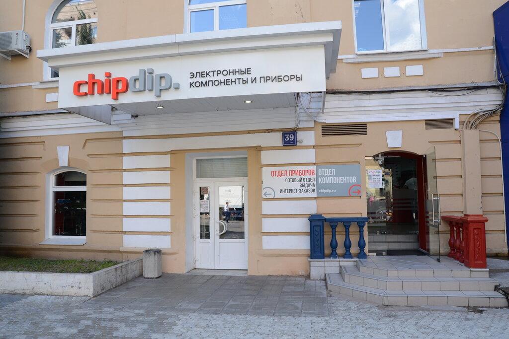 магазин чип и дип на карте москвыкредит онлайн 30000 рублей