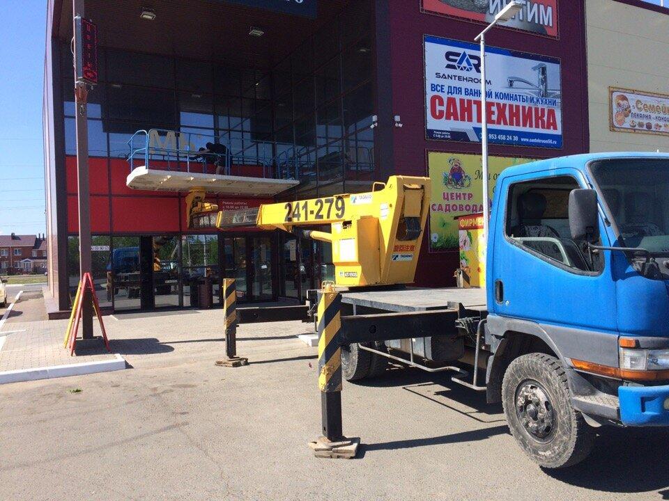 Строительная спецтехника оренбург 220 закон о пассажирских перевозках скачать