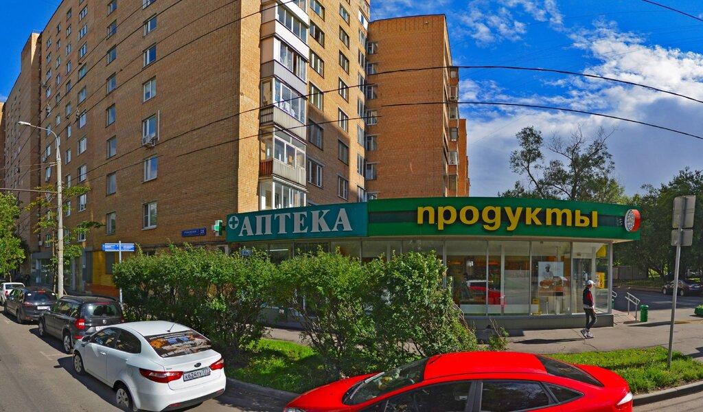 Панорама аптека — Голден Роуз — Москва, фото №1